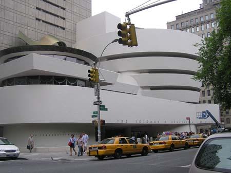 Музей Гуггенхейма. Нью-Йорк (1944- 1956 гг.)