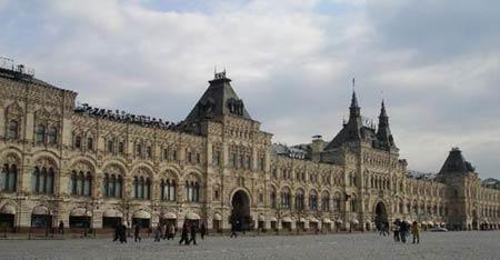 ГУМ (Верхние Торговые ряды). Красная Площадь, Москва.