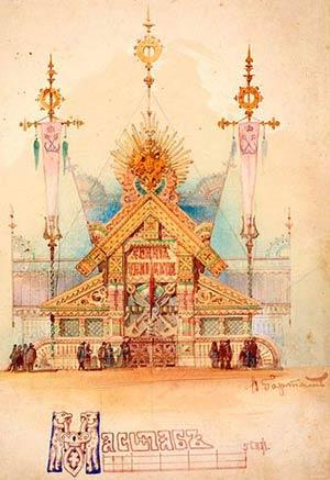 В.А. Гартман. Проект павильона на Политехнической выставке в Москве, 1882г.