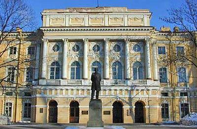 Главный корпус Педагогического института (Герцена)