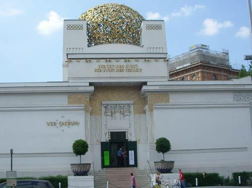 Здание Сецессиона, Вена. Архитектор И. Ольбрих