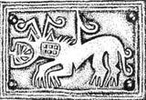 Изображение мифических зверей на сармато-аланских золотых бляшках из Зильгинского городища. Северная Осетия. II - V вв. н.э.