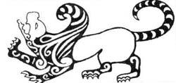 Изображение мифологического хищника. Фрагмент татуировки скифо-сакского вождя из второго Пазырыкского кургана. Горный Алтай,  IV век до н.э.