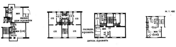Многоквартирные дома — с двумя квартирами на лестничной площадке. Строительное проектирование. Нойферт