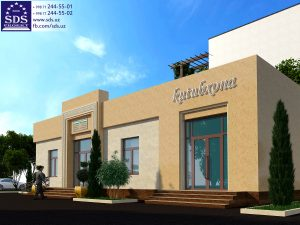 Проект учебного центра в Ташкенте