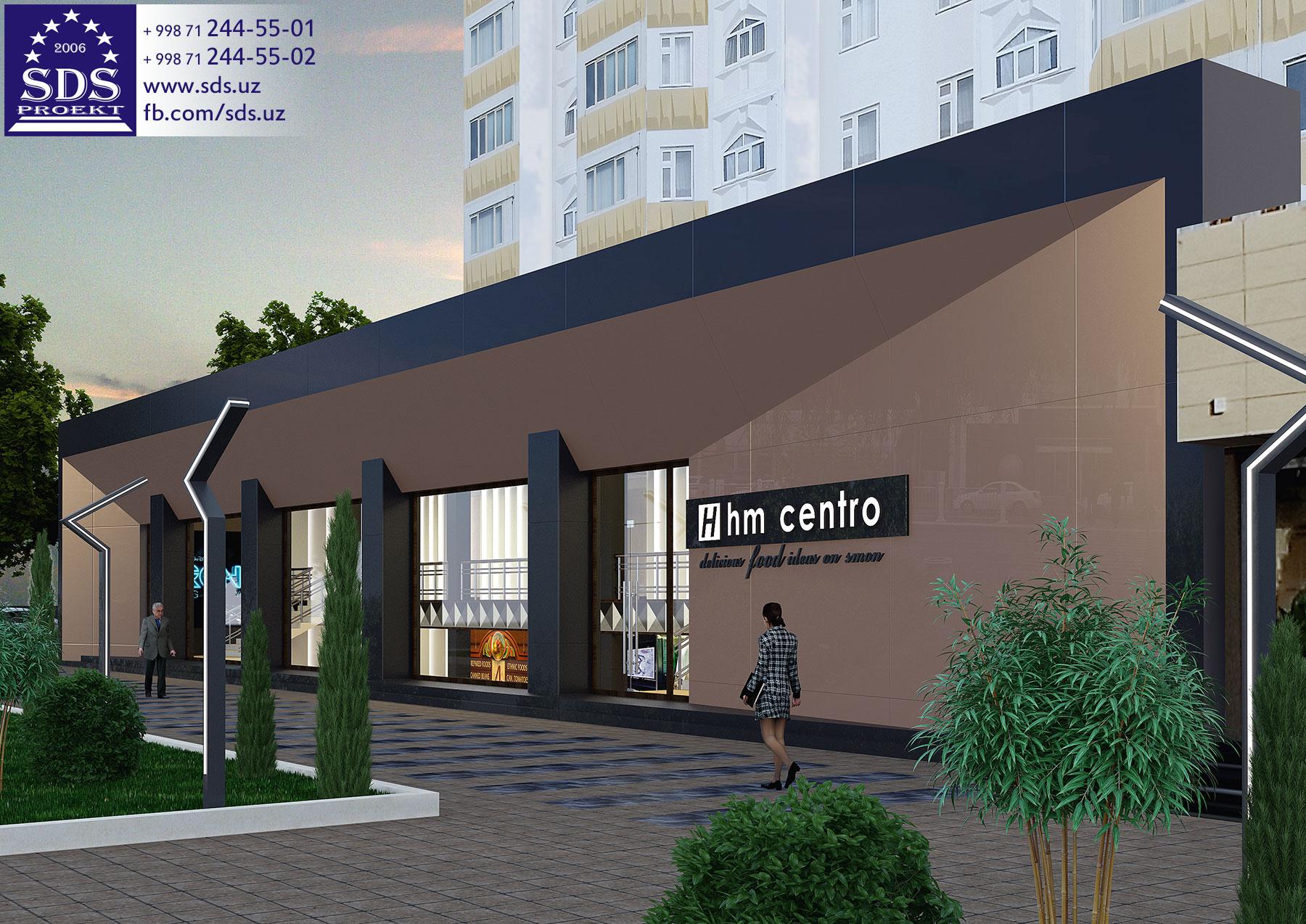 Проект реконструкции магазина на улице А.Тимура