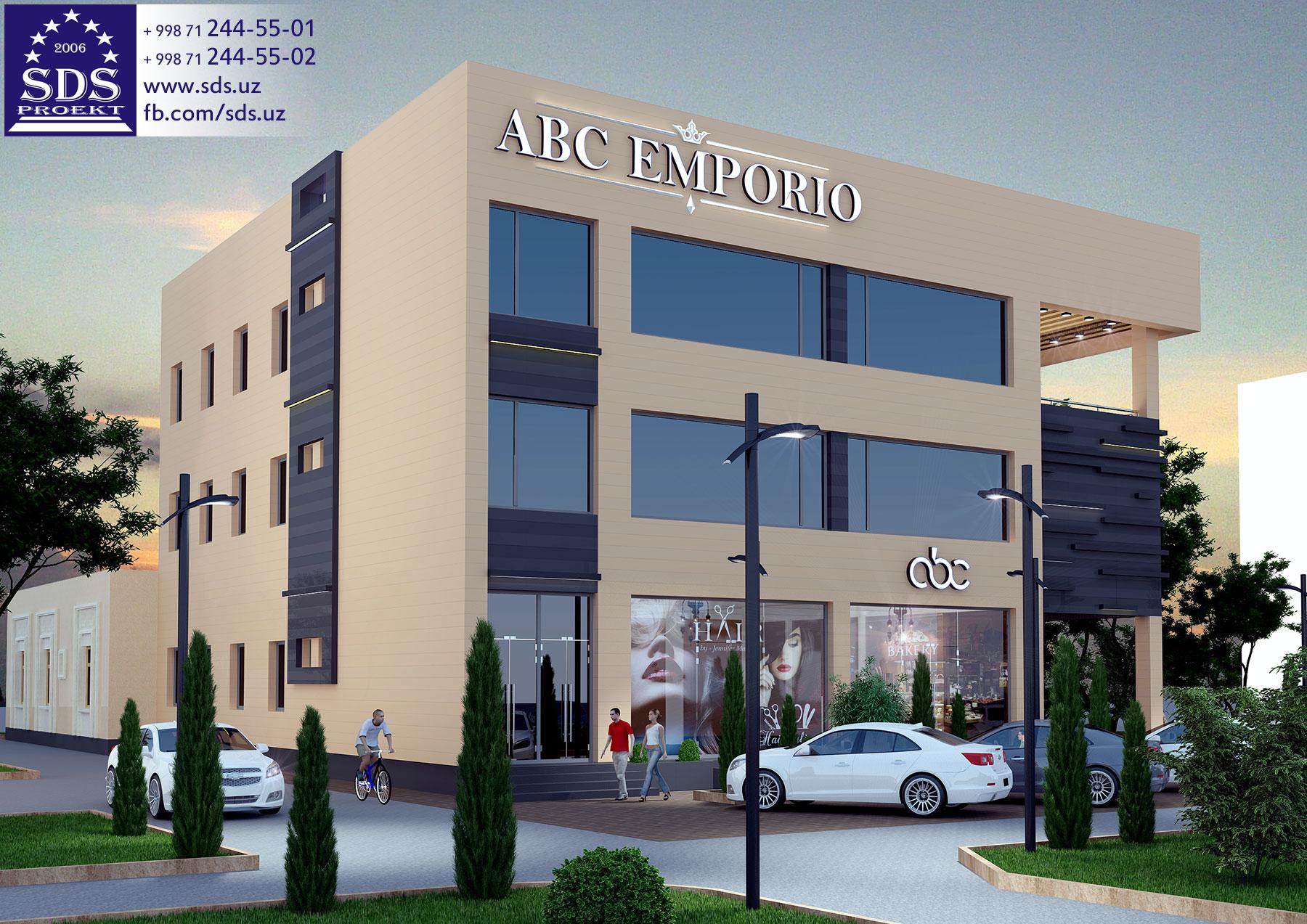 Проект трехэтажного бизнес центра